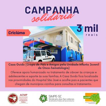 Campanha de Solidariedade – Décima Sétima Entidade Beneficiada (Grupo de Pais e Amigos pela Unidade Infanto Juvenil de Onco-hematologia)